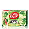 Kit Kat mini รส Tamaru-ya head office wasabi 12 sheets