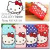 ซิลิโคน Hello Kitty For Samsung Galaxy NOTE 8 (N5100)