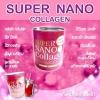 Super nano collagen ราคาส่ง xxx ซูเปอร์นาโนคอลลาเจน 250,000mg.+HyaluronX3