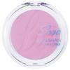 **Pre-order รอของ 2-7 วันทำการ**Beauty Credit Danahan Looc Lovely Cheek # สี PK05 Sugar Pink