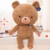 ตุ๊กตาหมีเบบี้ (ขนหยิก)