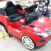 รถเก๋งมือโยกแลนด์โรเวอร์มีรีโมท 2 มอเตอร์ มี 3 สี แดง ขาว ชมพู