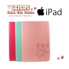 - เคส iPad Air 2 รุ่น Domi Cat ขายดีในต่างประเทศ New !!!