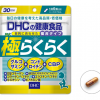 DHC Very easy 30 Day