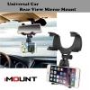 ๊Universal Car ที่จับโทรศัพท์มือถือในรถยนต์