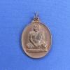 หลวงปู่สมชาย ฐิตวิริโย ที่ระลึกครบรอบ ๗๗ ปี วัดเขาสุกิม จันทบุรี