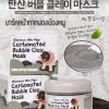 มาร์คน้องหมู ราคาส่ง xxx carbonated bubble clay mask ส่งฟรี EMS