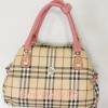 กระเป๋าพาลอนติส (Palontis Bag: Pink Burberry)
