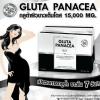 Gluta panacea ราคาส่ง xxx กลูต้าพานาเซีย (Gluta Panacea B&V By Pang) ส่งฟรี EMS