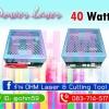 Laser Power Supply 40W