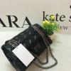 ZARA (Basic) chain shoulder bag
