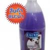 ลัคกี้ แชมพู สูตรสปา 1000 ml.