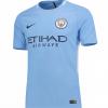 เสื้อแมนเชสเตอร์ ซิตี้ 2017 2018 ทีมเหย้า เวอร์ชั่นนักเตะของแท้ Manchester City Home Vapor Match Shirt 2017-18