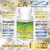 Ainea ราคาส่ง xx Fish Collagen Peptide Plus + Sinc NEWWAY by ACTIVE