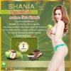 Shania ราคาส่ง xxx ชาเนีย ล้างสารพิษ เพิ่มการดูดซึม ส่งฟรี EMS