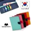 Mercury Goospery เคส Samsung Galaxy Tab A 7 นิ้ว (A6) 2016 T285