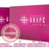Stemcell Grape gluta C plus 000mg ราคาส่ง xxx 20 เม็ด ส่งฟรี EMS