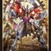 "Bushiroad Sleeve Collection Mini Vol.233 Cardfight!! Vanguard G ""Deus Ex Machina, Demiurgos"" Pack"
