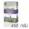 Chia seed Nathary ราคาส่ง xxx [2 กล่อง ]เมล็ดเจีย ส่งฟรี