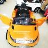 LN8688OR รถแลนโรเวอร์ DANCE ได้ 2 มอเตอร์ มี4สี : แดง ขาว ส้ม ฟ้า