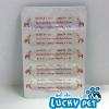 ซุปเปอร์ ดี 150 ป้องกันรักษาโรคหวัด 10 เม็ด