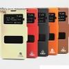 เคส Dtac Phone Eagle Blade 3G / 4G รุ่น 2 ช่อง รูดรับสาย หนังเกรด A