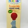 ปั๊มนมพลาสติก Breast Pump - Nuebabe