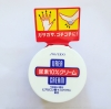 Shiseido Urea Cream 100g ครีมบำรุงปลายนิ้วมือและส้นเท้าแตกได้อย่างมีประสิทธิภาพ