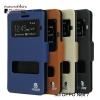 เคส OPPO Mirror 5 Lite (a33w) (Neo 7) รุ่น 2 ช่อง รูดรับสาย หนังเกรด A