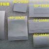 RFID Sticker (Mifare Classic 13.56MHz)