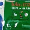 วิตามินสัตว์ปีก Bio B12