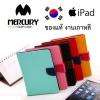 - เคสแท็บเล็ต iPad 2 3 4 รุ่น Goospery Mercury งานของแท้ เกาหลี