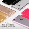 Case Apple iPhone 6 Plus/6s Plus รุ่น XUNDO Series