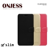 ONJESS Leather Case Lenovo A7010 K4 NOTE Plus รุ่น Slim Design