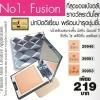 แป้งตลับ Mistine No.1 Fusion HD SPF25 ปกปิดดีเยี่ยม พร้อมบำรุงผิวชุ่มชื่น