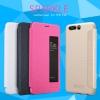 เคส Huawei P10 Sparkle Leather Case NILLKIN แท้ !!