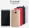Case Nillkin Skin Case Series for HTC One2 M8