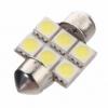 ไฟ LED แคปซูล SMD 6 ดวง ใหญ่ ขนาด 1.5CM*3CM