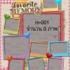 Template photo mix ขนาด 20x24 รหัส M-001