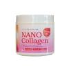 Hanako Nano Collagen ราคาส่ง xxx 250,000 mg ส่งฟรี EMS