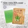 สบู่อโลเวร่า AloeVera Soap