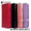 เคส OPPO JOY5 (A31T) รุ่น Domi Cat