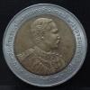 เหรียญ ๑๐ บาทที่ระลึก ๑๐๐ ปี เสด็จประภาสยุโรป