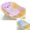 ที่รองอาบน้ำเด็กทารกตาข่าย รูปหมี เบาะนุ่ม