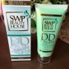DD cream swp beauty house กันแดด swp