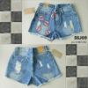 J09) Short Jeans กางเกงยีนส์ขาสั้นลายปากสีแดง