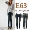 รหัส E63 กางเกงยีนส์เอวต่ำขายาว สีฟ้เหลืองอมเขียว / ผ้ายืด