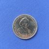 เหรียญ ๒๐ บาท ฉลองพระชนมายุ ๘๐ พรรษา สมเด็จพระเจ้าพี่นางเธอ เจ้าฟ้ากัลยาณิวัฒนา กรมหลวงนราธิวาสราชนครินทร์