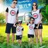 เสื้อครอบครัว - เสื้อยืดแฟชั่นสีขาวลายปาก ต่อแขนสั้นสีดำ
