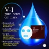V-I puro horse oil mask ราคาส่ง xxx มาร์ควีเอ น้ำมันม้า จากเกาหลี ส่งฟรี EMS
